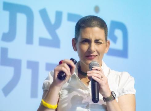 נעמה שקד-לוי