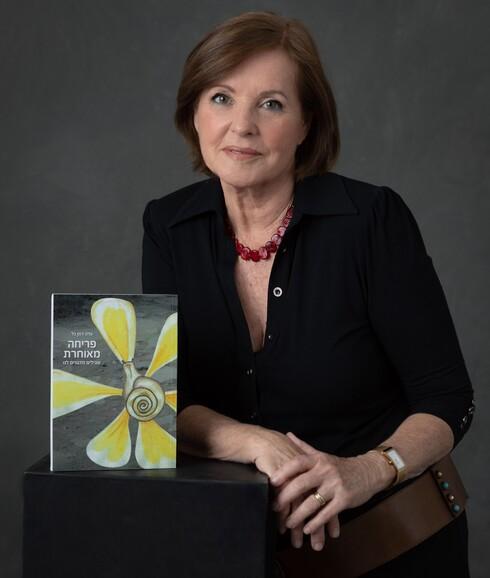 עדה רוזן גל. הספר נולד בעקבות אהבתה לטיולים ולמפגשים