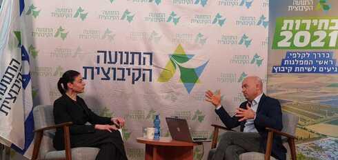 מרב מיכאלי בכנס הבחירות של התנועה הקיבוצית