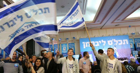 פועלים ללא ליאות. תומכים בישראל ביתנו, צילום: אלכס קולומויסקי