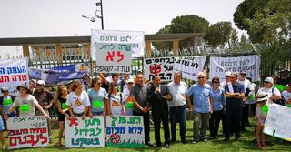 פגיעה בגן עדן. ההפגנה בירושלים, צילום: מטה המאבק
