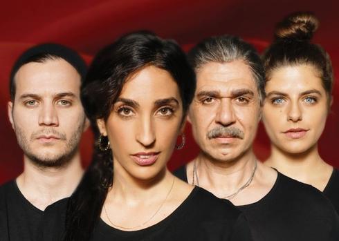 על מי ועל מה. באדיבות תיאטרון חיפה