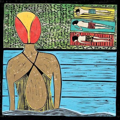 """""""הטבע הוא ההשראה הכי גדולה שלי"""". מתוך רבע אתיופית, עבודה של מורן יוגב"""