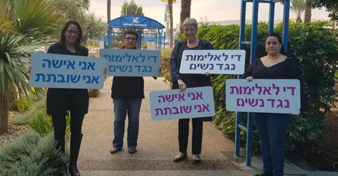 """""""לא היה אחד שהביע התנגדות"""". נשות עין המפרץ, צילום: פרטי"""
